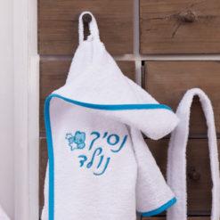 חלוק מגבת לתינוק רקמה נסיך לבן