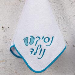 מגבת לתינוק רקום לבן טורקיז