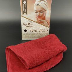 מגבת ראש בורדו