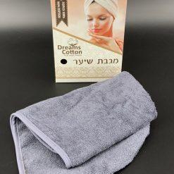 מגבת ראש אפור