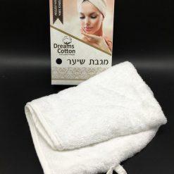מגבת ראש לבן