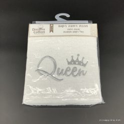 מגבת עם רקמה Queen כסף