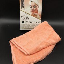 מגבת ראש אפרסק