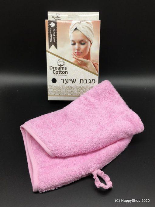 מגבת ראש ורוד