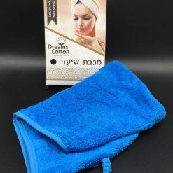 מגבת ראש טורקיז