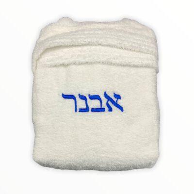 חלוק מגבת לילדים עם רקמה